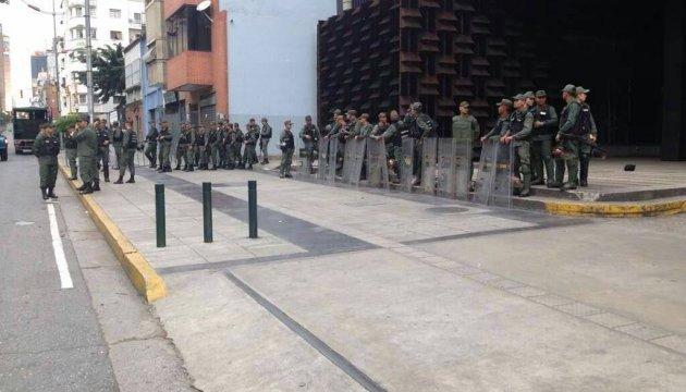 ЄС невизнає конституційну асамблею Венесуели