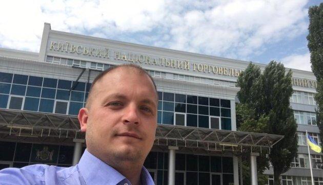 Мер Конотопа зібрався пішки нести до Києва подання громади