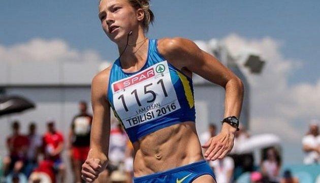 ЧМ по легкой атлетике: Болеем за Шух и наших марафонцев