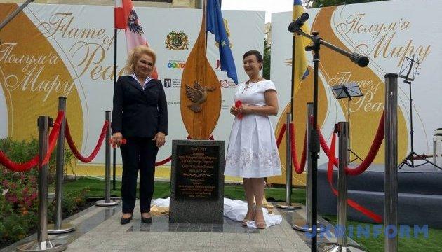 У Києві відкрили пам'ятник