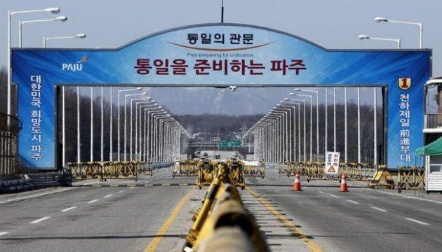 Северная и Южная Кореи договорились отвести оружие с границы