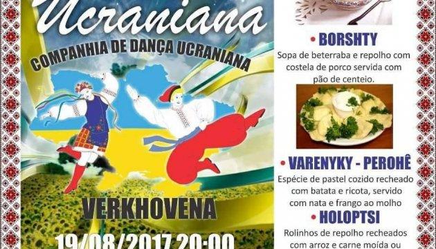 Українці по всій Бразилії проведуть низку святкових заходів