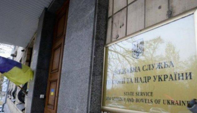 Держгеонадр: Торік видали понад 120 дозволів Укргазвидобуванню та Укрнафті