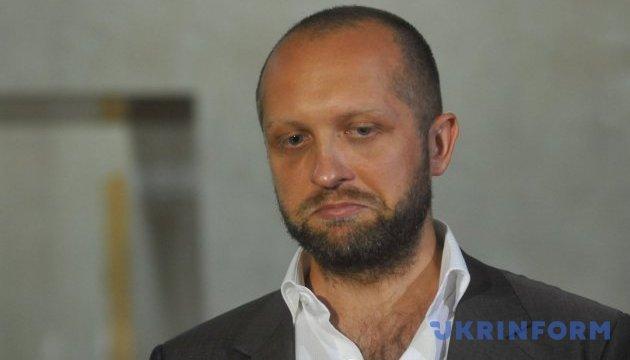 """Суд назначив """"бурштиновому"""" Полякову нову - удвічі більшу заставу"""