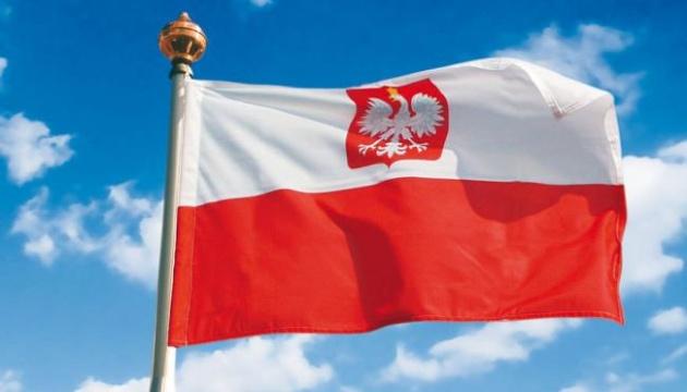 Польща підтримує територіальну цілісність Іспанії