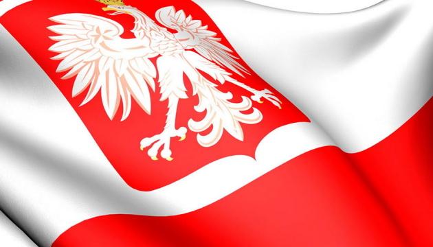 Глава МИД Польши охарактеризовал отношения с Израилем как напряженные