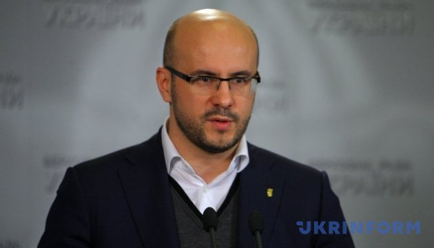 У ЦВК пояснили, чому Рудику не видали посвідчення народного депутата