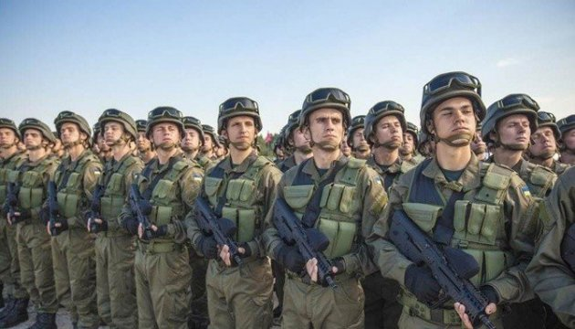 National Guard conscription starts in Ukraine