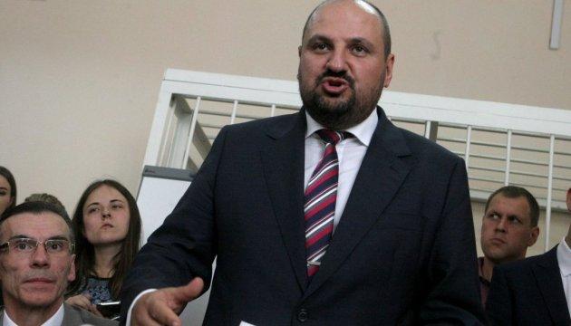 """НАБУ завершило досудове розслідування у """"бурштиновій справі"""""""