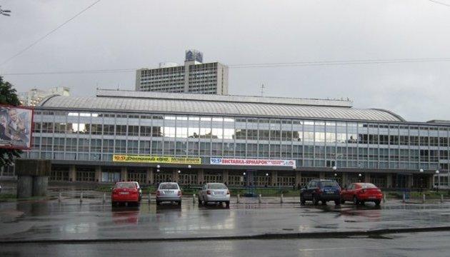 Мінмолодьспорту проти приватизації Палацу спорту