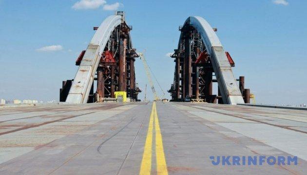 Подольский мост над Днепром: еще 3 года - и можно ехать