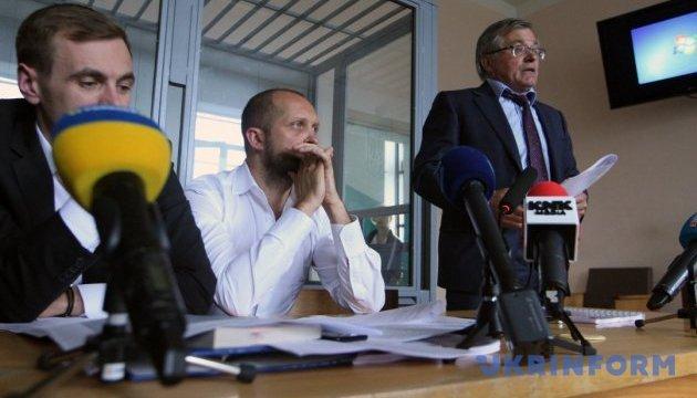 Застава Полякова: суд перенесли на 18 серпня