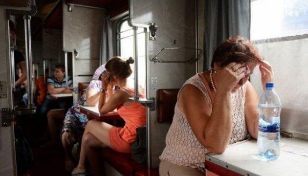 Укрзалізниця звільняє начальників через поламаний кондиціонер у вагоні