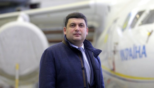 Ukraine's prime minister to pay visit to Ivano-Frankivsk on Thursday