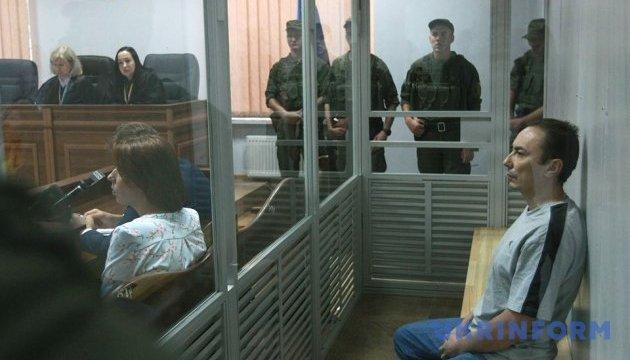 Суд у справі полковника Без'язикова: перше засідання перенесли на 1 вересня
