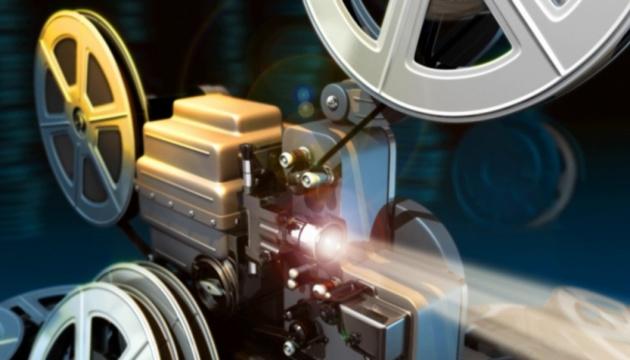 В Україні цьогоріч за державної підтримки зняли 13 фільмів - Гройсман