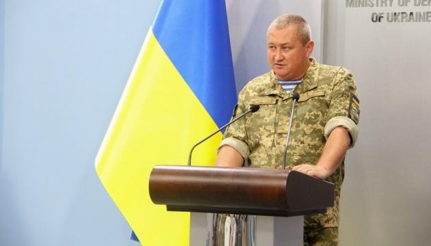Caso 'chalecos antibalas': Mayor general Marchenko liberado bajo fianza de 20 millones