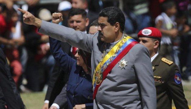 Мадуро вирішив йти на другий президентський термін
