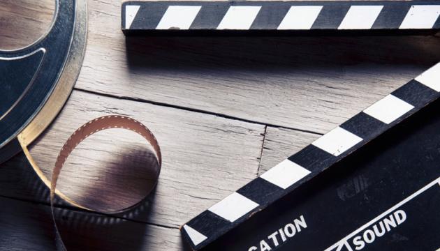 Украинско-итальянский фильм
