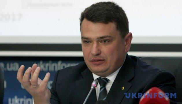Триває фінальна битва за Антикорупційний суд - Ситник