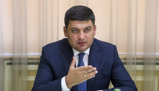 Ukrainian PM Groysman calls on population to benefit from 'warm loans' program