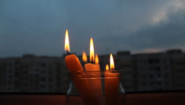 Кримчан попередили про можливі відключення енергії
