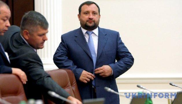 ГПУ завершила досудове розслідування справи Арбузова