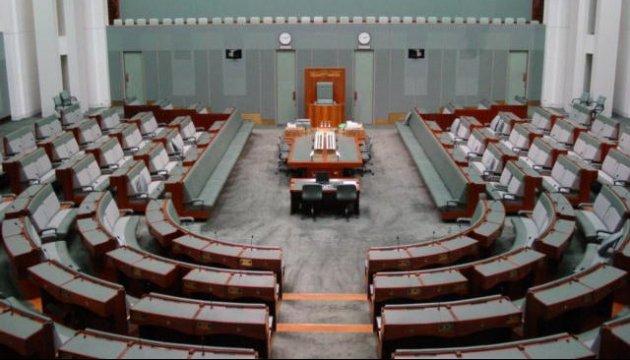La création d'un Groupe d'amitié parlementaire Australie-Ukraine