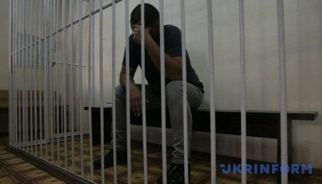 Суд арештував ще одного фігуранта справи щодо розкрадання