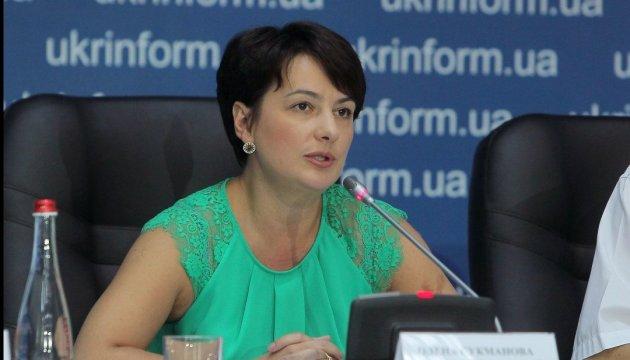 Ucrania recibe un premio internacional por la apertura de datos sobre beneficiarios efectivos de compañías