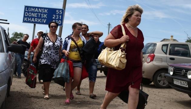 Le nombre de déplacés internes en Ukraine atteint presque 1,4 millions de personnes
