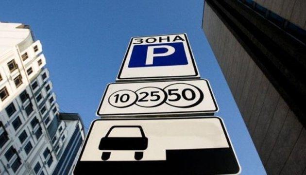 新交通・駐車法の発効:インフォグラフィック