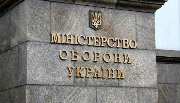 Creation of Ukraine's military court meets international standards – Defense Ministry