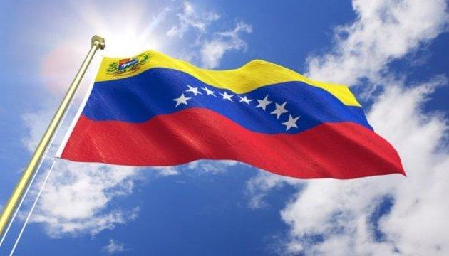 Венесуела оголосила лідера Перу