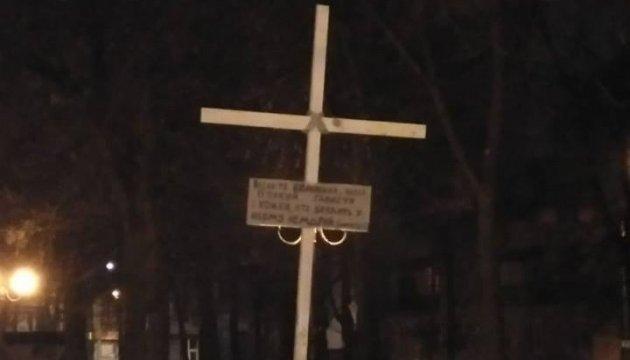 У Франківську «хрест тверезості» зроблять туристичною атракцією