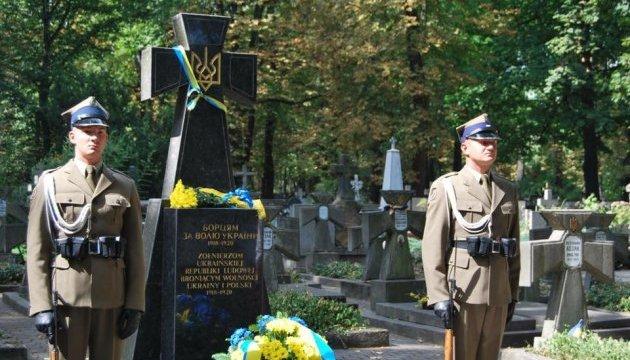 Українські дипломати нагадали полякам про Варшавську битву проти більшовиків