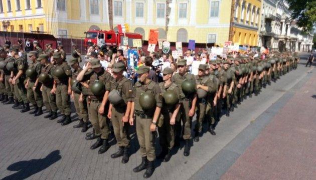 Поліція не зафіксувала порушень на одеському «Марші рівності»
