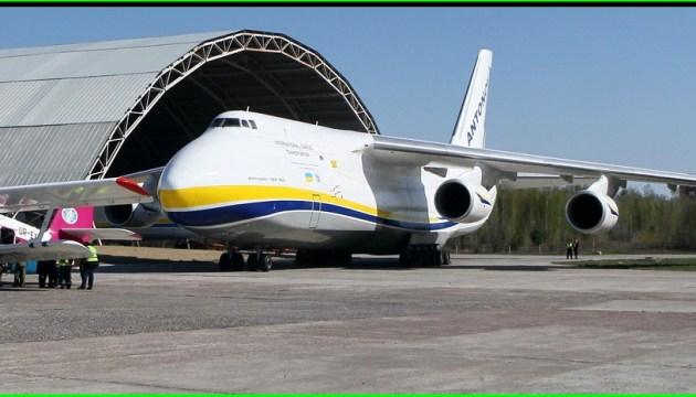 Україна запропонувала Португалії разом розробити пожежний літак