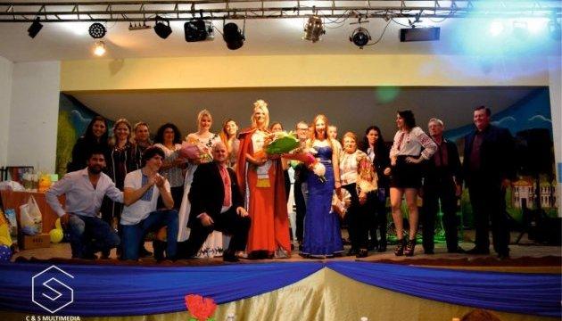Українська громада в Аргентині обрала нову королеву