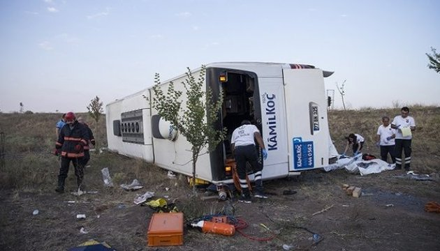 Автобус уТуреччині потрапив уДТП, четверо людей загинули