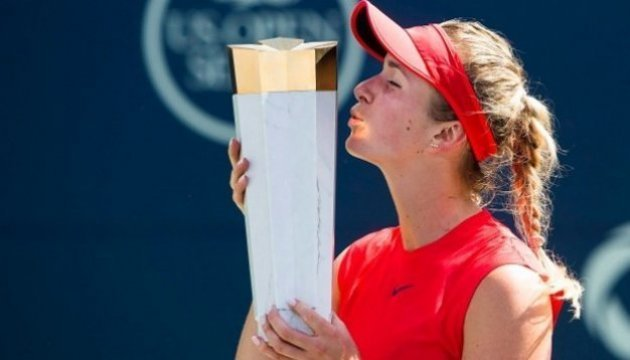 Svitolina wins Rogers Cup in Toronto, becomes world No.4. Video