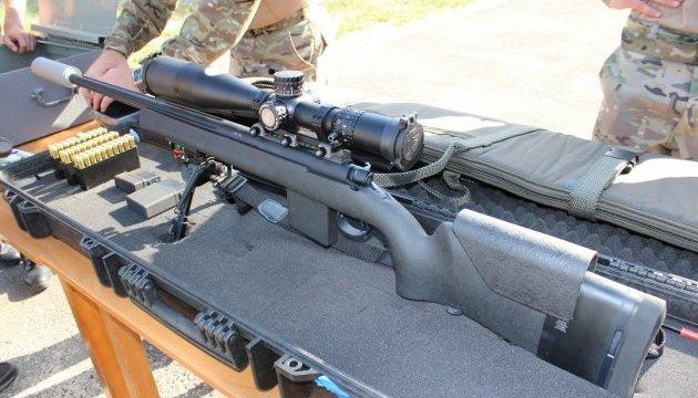 На Хрещатику покажуть зброю, яка потім піде в АТО
