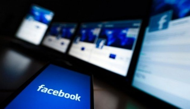 Відеосервіс Facebook не буде конкурентом Youtube