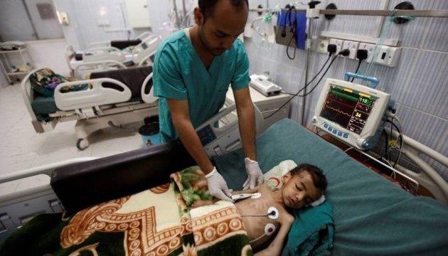 Епідемія холери в Ємені: хворих вже понад 500 тисяч