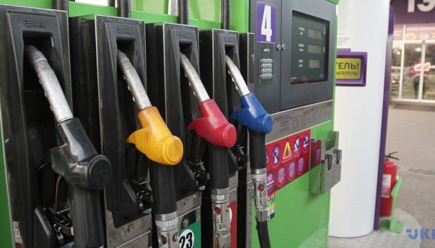 Бензин А-95 на Киевщине стоит от 30,69 до 34,49 гривни