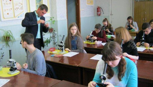 У Міносвіти доопрацювали програми з природничих наук для 10-11 класів