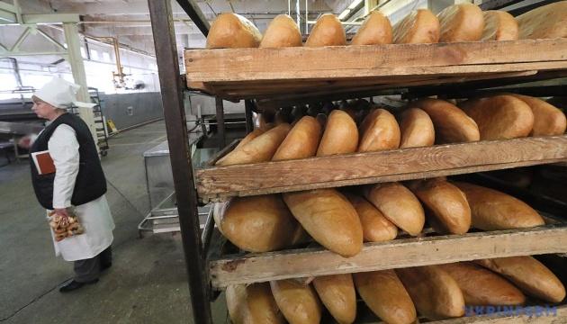 КМДА: кияни часто скаржаться, що «соціального» хліба не вистачає