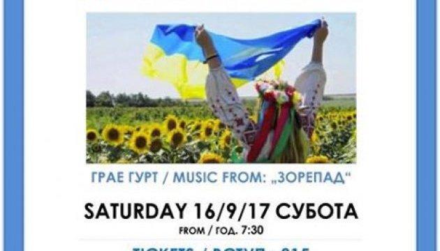 У Манчестері запрошують на українську забаву