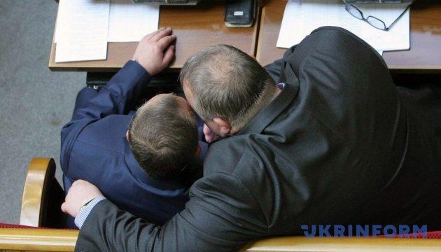 Генпрокуратура підозрює нардепа Березкіна у несплаті податків
