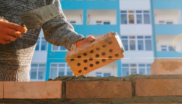 Минрегион: В этом году в Украине приняли в эксплуатацию жилья на 21% больше, чем в прошлом
